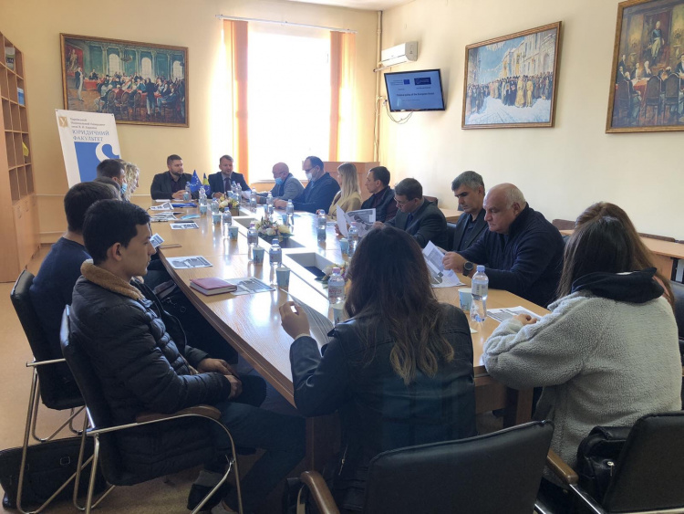 Відбувся науково-практичний круглий стіл «Гармонізація законодавства України та ЄС».