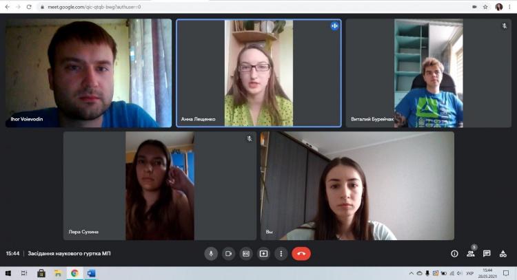 Засідання студентського наукового гуртка кафедри міжнародного і європейського права